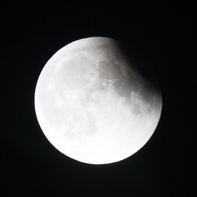 Final stage of lunar eclipse